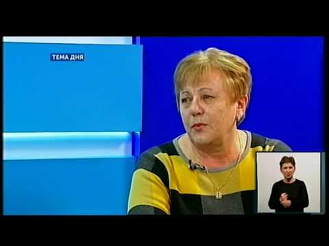 Канал Кіровоград: 12.03.2019. Тема Дня. Пориви водоканалу.