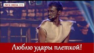 Ржачная пародия на Пиратов Карибского моря - VIP Тернополь | Лига Смеха ЛУЧШЕЕ