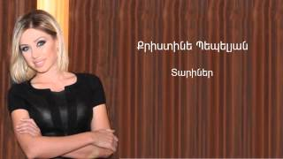 Christine Pepelyan - Tariner // Audio //