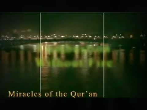 Combustion Without Fire - The Miracles of The Quran