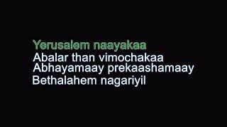 Yarusalem Naayaka KARAOKE (Abrahaminte Santhathikal)