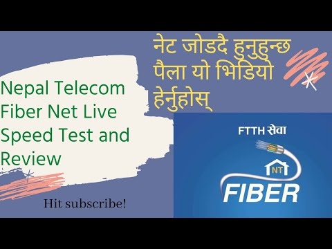 NTC ( Nepal Telecom) FTTH (Fiber To The Home) Full review and live speed test