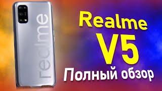 Полный обзор Realme V5 - 5g смартфона на Dimensity 720.
