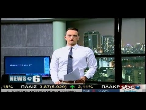News - 6/11/2017 | Ν. Κορωνάκη...