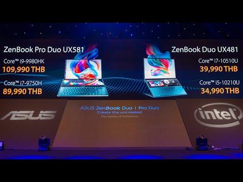 สรุปสเปกราคา ASUS ZenBook Duo UX481 / Pro Duo UX581 โน้ตบุ๊ค 2 จอได้ Core i Gen 10 ราคา 34,990 บาท