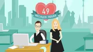 Гриша и Юля - свадебный мультфильм