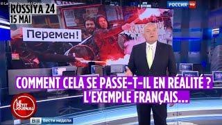 Когда самый крупный российский телеканал манипулирует визуальной информацией - Le Petit Journal(Популярная передача Le Petit Journal французского телеканала Canal+, представляющая в стиле сатирического инфотейтм..., 2016-05-22T14:58:12.000Z)