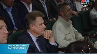 видео Волгоградские единороссы определились с кандидатурой на пост председателя гордумы
