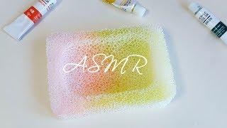 [ASMR] 스펀지 슬라임 asmr 소리 대박적💕 | sponge slime asmr | cutting | crunchy slime asmr | sponge asmr
