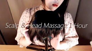 ASMR Scalp & Head Massage with Shampoo 1H (No Talking)