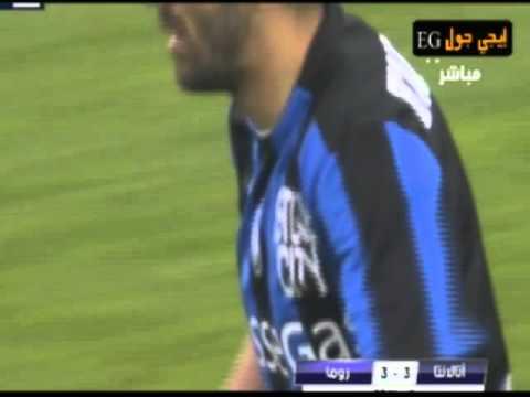 اهداف مباراة أتلانتا 3-3 روما بث مباشر الاحد 17-4-2016 الدورى الايطالى + لمسات محمد صلاح