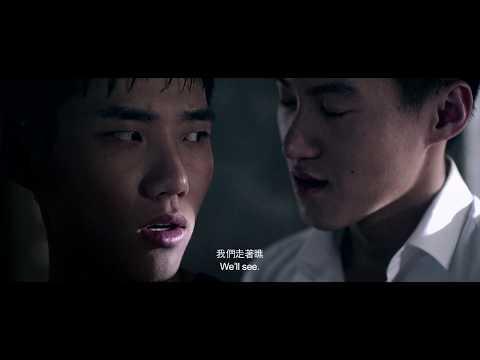 Monster City - Chinese Short Film (Trailer) Chicago Independent Film Festival