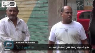 مصر العربية | مندوب أحد مرشحي امبابة: الناس جاهلة مش عارفة حاجة