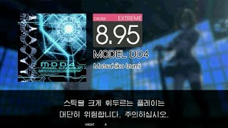 Gitadora MODEL DD4 Extreme drum