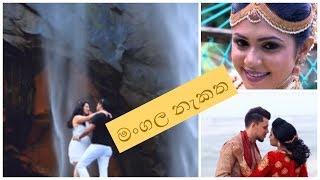 යුගදිවියට පිවිසෙන ඔබ සදහාමයි - Mangala nekatha |TV 1 Thumbnail