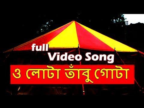 O Lota Tabu Gota - Full Video Song