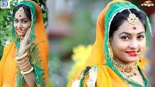 राजस्थानी विवाहगीत जरूर देखे    कोयलड़ी    Twinkal Vaishnav    Banna Banni Song    PRG 4K