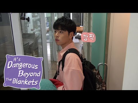 KooJunHoe(iKON) is a New Hombody~ Love Scenario is My Song [It's Dangerous Beyond The Blankets Ep 2]