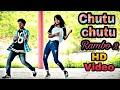 Chutu chutu dance dj remix|whatsapp status kannada Rambo 2|dance status