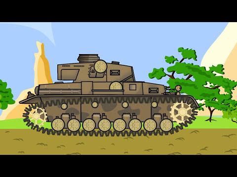 Tank | Vehicles