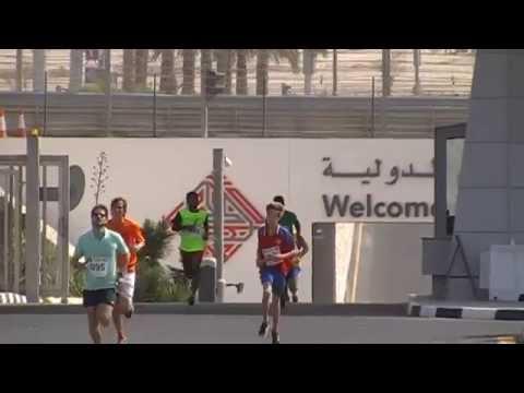 UNION GROUP BAHRAIN MARATHON RELAY 2014 r0020