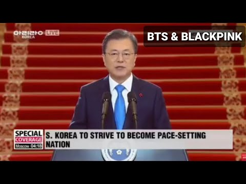 South Korea President mentions BTS & Blackpink in his New Year's speech (Moon Jae-in) | Eng Sub