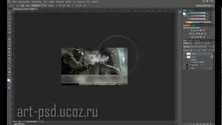 Уроки photoshop CS6 - Матовый фон для надписи