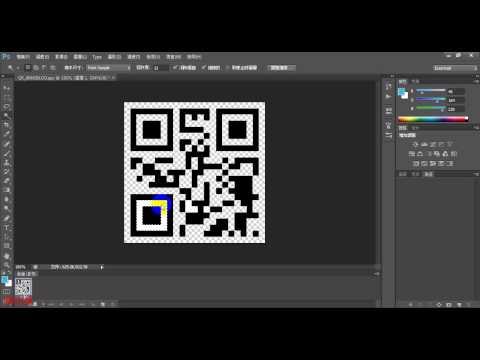 如何用Photoshop將EPS格式的QRCode存成具透明背景的PNG檔