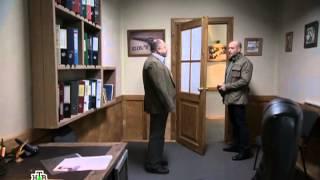 Государственная защита 3 [15 серия, 3 сезон] Остросюжетный детектив, криминал (сериал, 2013)