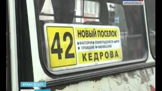 В Архангельске сегодня загорелся автобус 42 маршрута(Очередное ЧП с архангельским ПАЗиком. Сегодня утром недалеко от перекрёстка Набережной Северной Двины..., 2015-07-29T12:29:57.000Z)