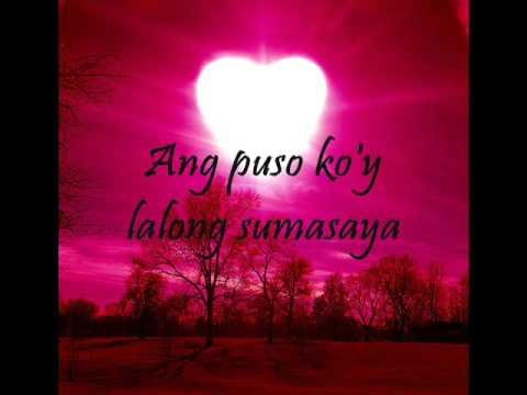 Pag-ibig Ko'y Iba'ng Iba by Cinderella
