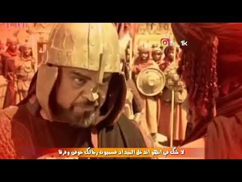 شاهد شجاعة الامام العباس (ع) حلات واتساب 1080 FHD ذب رباط وطب للجيش
