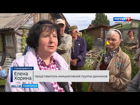 Дачники Северодвинска могут лишиться своих участков в деревне Таборы