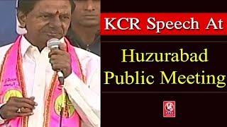 CM KCR Speech At Huzurabad Public Meeting | Telangana Assembly Elections | V6 News