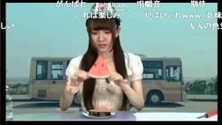 【遠藤ゆりか】 セクシーに西瓜を食べる 遠藤ゆりか 検索動画 22
