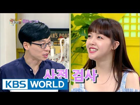 Why did Lina use honorific form to her younger sister Minah? [Happy Together / 2017.08.24]