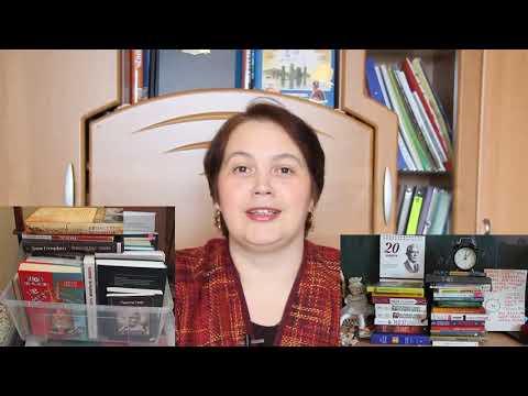 КНИЖНЫЕ ПОЛКИ - Моя система чтения и хранения книг - Как у меня все устроено