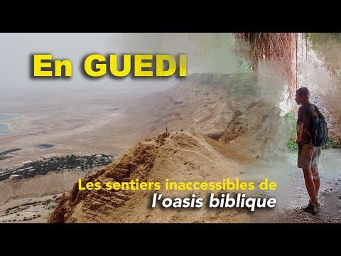En Guédi : les sentiers inaccessibles