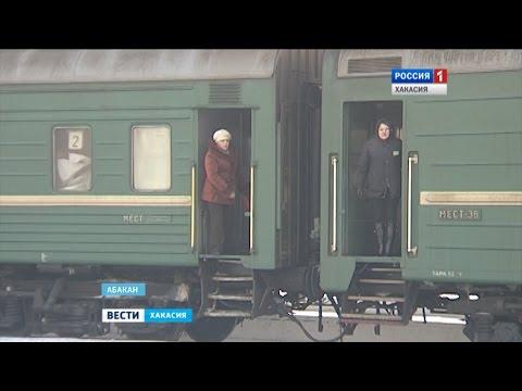 Железнодорожники согласились возить деревенских жителей - но только в купе и дорого  29.11.2016