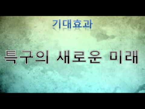 INNOPOLIS IDEA CONTEST(CT기술로 리드하라)-CT MEN