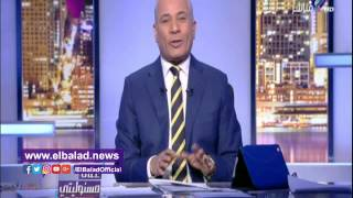 أحمد موسى يكشف عن فريق البرادعي لإسقاط الدولة المصرية ..فيديو
