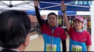 「走れメロスマラソン」が5月31日、五所川原市で開かれ、過去最多の1972...