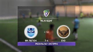 Обзор матча ФК Легіон EVO R CUP Турнир по мини футболу в Киеве