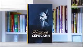 У книжной полки. 19 марта 2018г