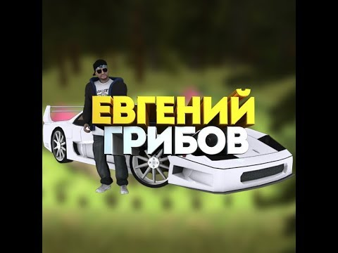 Severe Russia RolePlay  Стрим