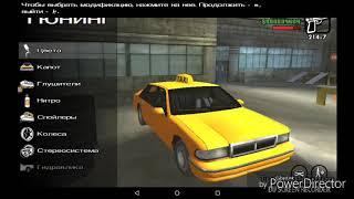 Делаю машину из фильма такси сами насюри🚕🚖🚖🚕🚕🚖🚖
