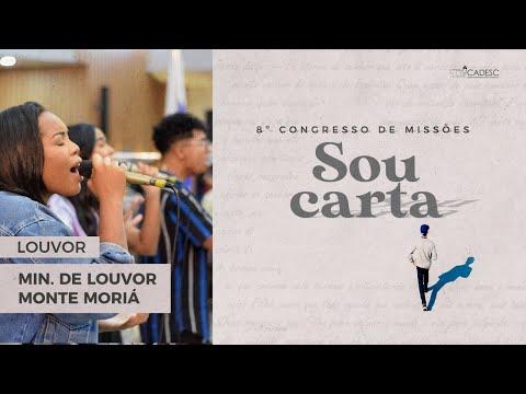 Estamos Todos Prontos - Ministério de Louvor de Monte Moriá | 8º Congresso de Missões