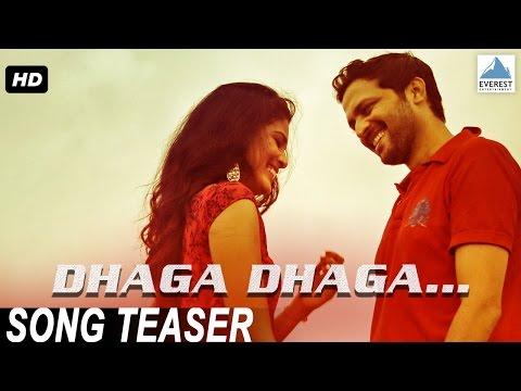 Dhaga Dhaga Song Teaser - Daagdi Chaawl | Ankush Chaudhari, Pooja Sawant | Latest Marathi Songs 2015