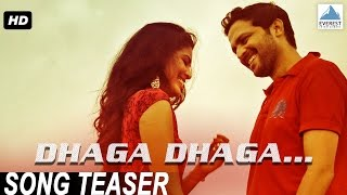 Dhaga Dhaga Song Teaser - Daagdi Chaawl   Ankush Chaudhari, Pooja Sawant   Latest Marathi Songs 2015