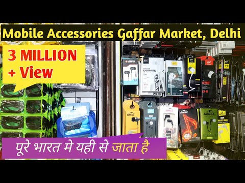 Mobile Accessories Wholesale Market !! Mobile Accessories Wholesale Market delhi !!